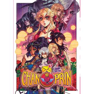 Chan Prin #03 (Spanish) Manga Oficial Ediciones Babylon