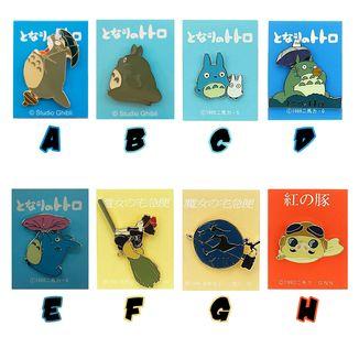 Pin Ghibli Benelic