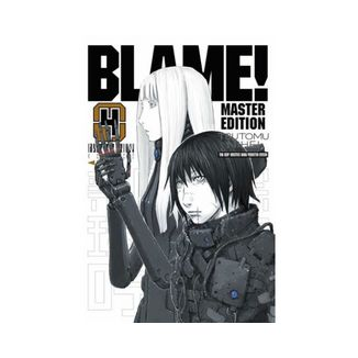 Blame! MASTER EDITION #04