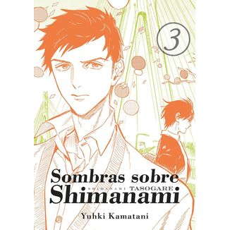 Sombras sobre Shimanami #03 Manga Oficial Tomodomo