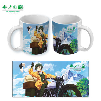 Taza Kino no Tabi - Ride
