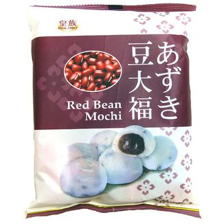 Red Bean Mochi Bag
