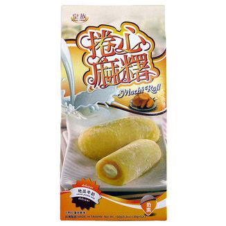 Caja Mochis Cake Roll de Sweet Potato Milk