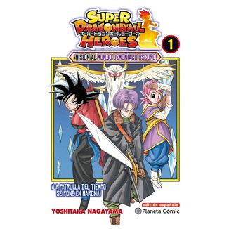 Super Dragon Ball Heroes #01 Manga Oficial Planeta Comic