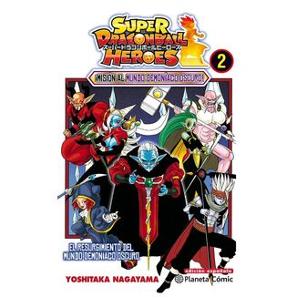 Super Dragon Ball Heroes #02 Manga Oficial Planeta Comic