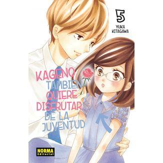 Kageno También Quiere Disfrutar De La Juventud #05 Manga Oficial Norma Editorial (spanish)