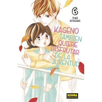 Kageno También Quiere Disfrutar De La Juventud #06 Manga Oficial Norma Editorial (spanish)