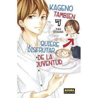 Kageno También Quiere Disfrutar De La Juventud #07 Manga Oficial Norma Editorial (spanish)