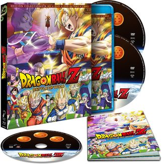 Dragon Ball Z: Battle Of Gods Edición Coleccionista Bluray