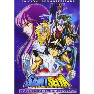 DVD Saint Seiya: Los Guerreros De La Última Guerra Santa