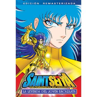Saint Seiya: La Leyenda Del Joven Escarlata DVD