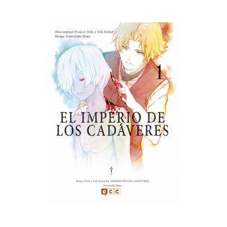 El imperio de los cadáveres (Spanish)