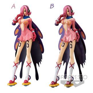 Figura One Piece - Reijuu Vinsmoke - Glitter & Glamours