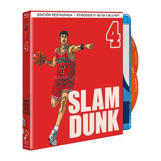 Slam Dunk Box 4 Bluray