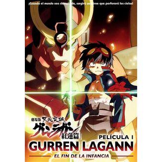 DVD Gurren Lagann Pelicula I - El Fin De La Infancia