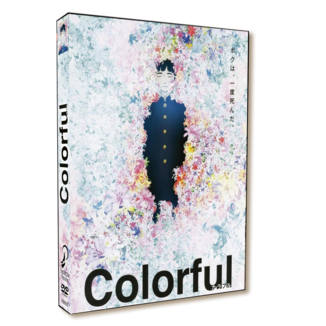 DVD Colorful