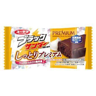Chocolatina Yuraku Black Thunder