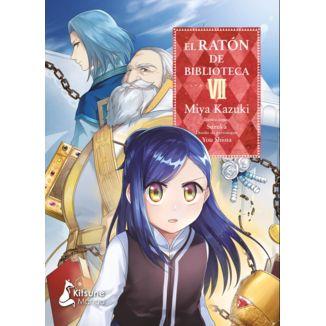 El Raton de Biblioteca #07 Manga Oficial Kitsune Manga