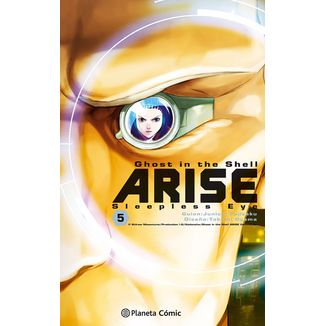Ghost in the Shell Arise #05