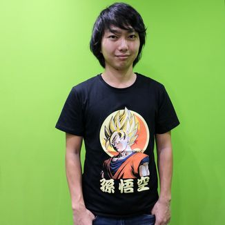Camiseta Goku SS #3 Dragon Ball Z