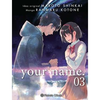 Your Name #03