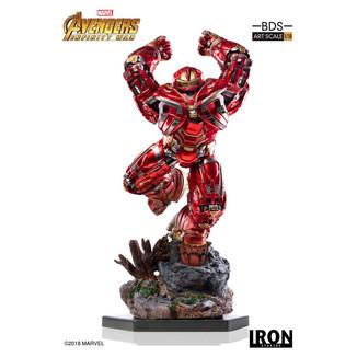 Estatua Hulkbuster BDS Art Vengadores Infinity War