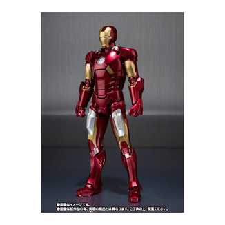 SH Figuarts Iron Man MK VII + Set Hall de Armaduras Marvel Comics