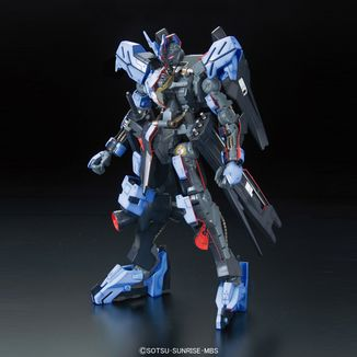 Model Kit  1/100 Full Mechanics Gundam Vidar