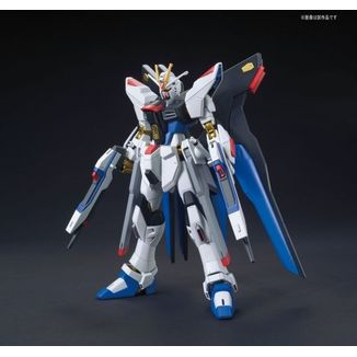 Model Kit  1/144 Strike Freedom Gundam