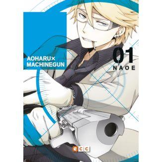 Aoharu Machinegun #01
