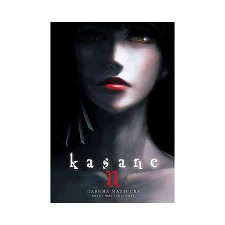 Kasane #11