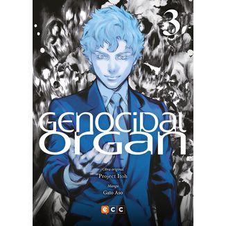 Genocidal Organ #03 (Spanish) Manga Oficial ECC Ediciones