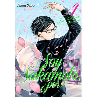 Soy Sakamoto, ¿por? #04