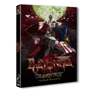 DVD Bayonetta Bloody Fate
