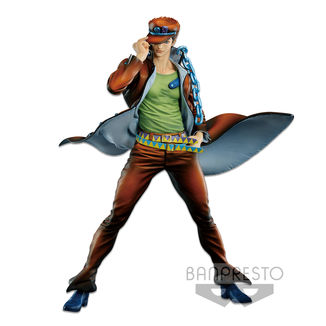 Figura Jotaro Kujo Jojo's Bizarre Adventure Stardust Crusaders Super Master Stars Piece THE BRUSH2