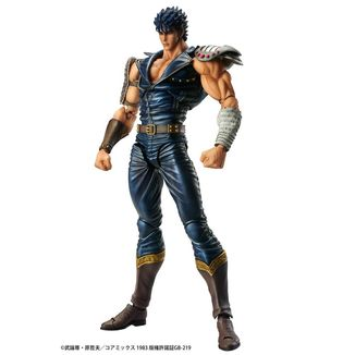 Kenshiro Fist of the North Star Chozokado