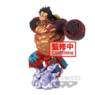 Monkey D Luffy Gear 4 Figure One Piece Super Master Stars Piece Two Dimensions