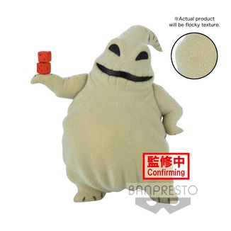 Oogie Boogie Figure Nightmare Before Christmas Disney Fluffy Puffy