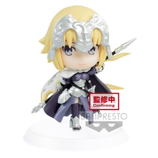 Ruler Jeanne D'Arc Figure Fate Grand Order Chibikyun