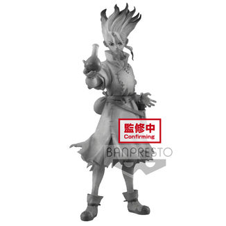 Figura Senku Ishigami Stone version Dr Stone Figure of Stone World