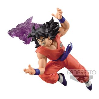 Yamcha Figure Dragon Ball Z GxMateria