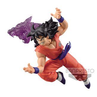 Figura Yamcha Dragon Ball Z GxMateria