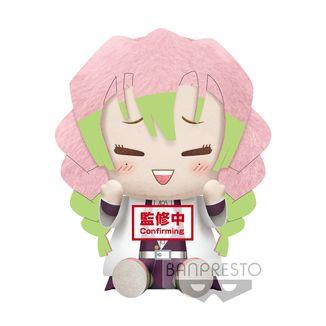 Peluche Mitsuri Kanroji Kimetsu No Yaiba 20 cms