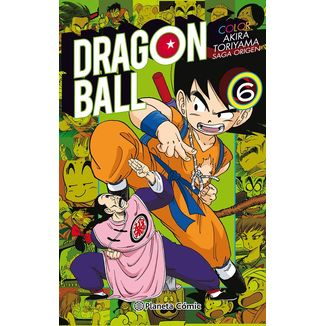 Dragon Ball Color: Origen  #06