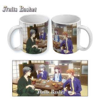 Fruits Basket Mug Dinner