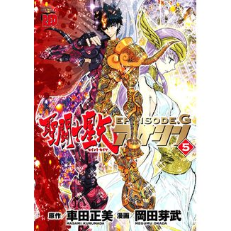 Saint Seiya Episodio G Assassin #05
