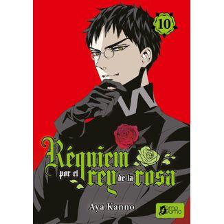 Réquiem Por El Rey De La Rosa #10 Manga Oficial Tomodomo