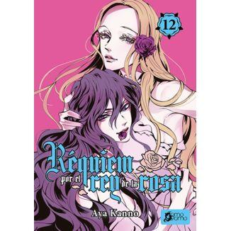 Réquiem Por El Rey De La Rosa #12 Manga Oficial Tomodomo (spanish)