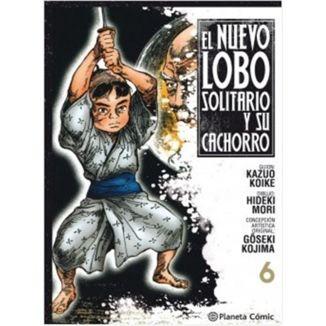 El Nuevo Lobo Solitario y Su Cachorro #06 Manga Oficial Planeta Comic
