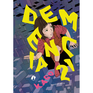 Demencia 21 #01 Manga Oficial Ponent Mon